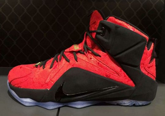 """Nike LeBron 12 EXT """"Red Paisley"""""""