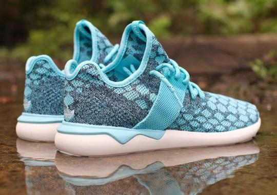 "adidas Tubular Runner Prime Knit ""Spice Blue"""