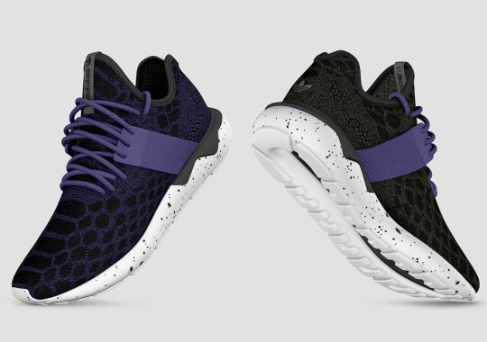 Customize The adidas Tubular Primeknit Now