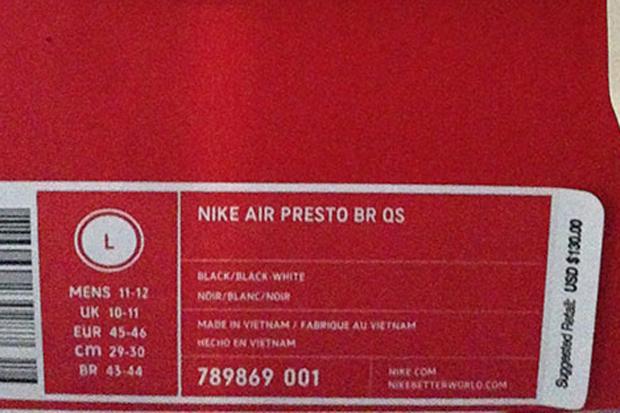 air presto half sizes