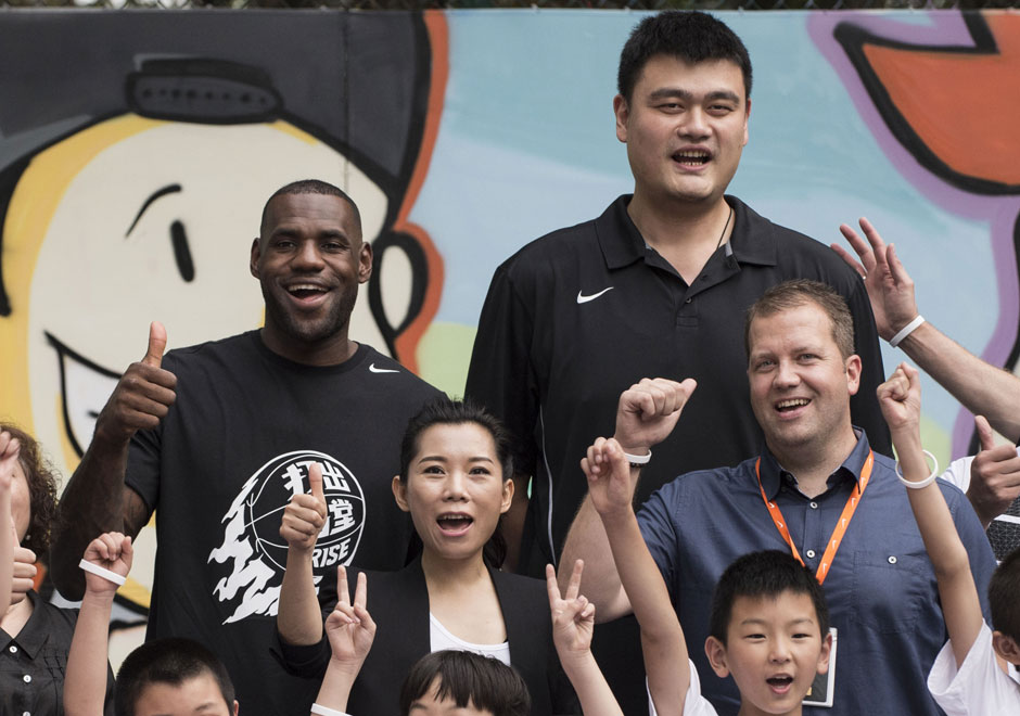 LeBron James And Surprise Guest Yao Ming Close Out Nike ...