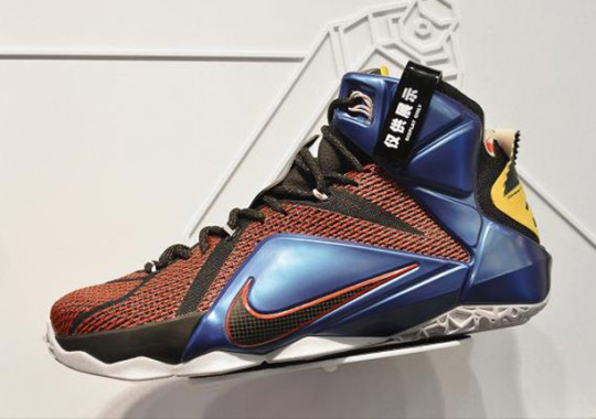 """Nike """"What The"""" LeBron 12 SE – Release Date"""