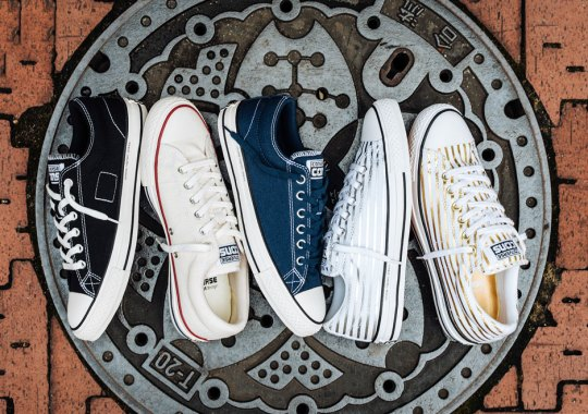 fragment design Continues Its Busy Collab Season With Incredible Converse Collection