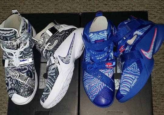 A New Freegums Nike LeBron Sneaker Is Releasing Soon 783843663