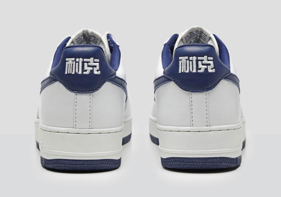 2014 nouveau Nike Air Force 1 Nai Ke Redfin véritable ligne vue à vendre S8cFmdIu8