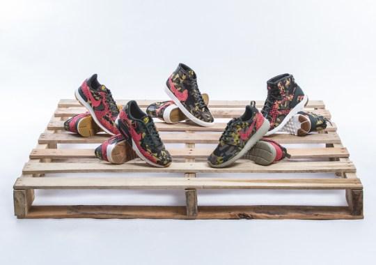 Nike Women's Premium Jacquard Pack Featuring Camo And Dot Prints