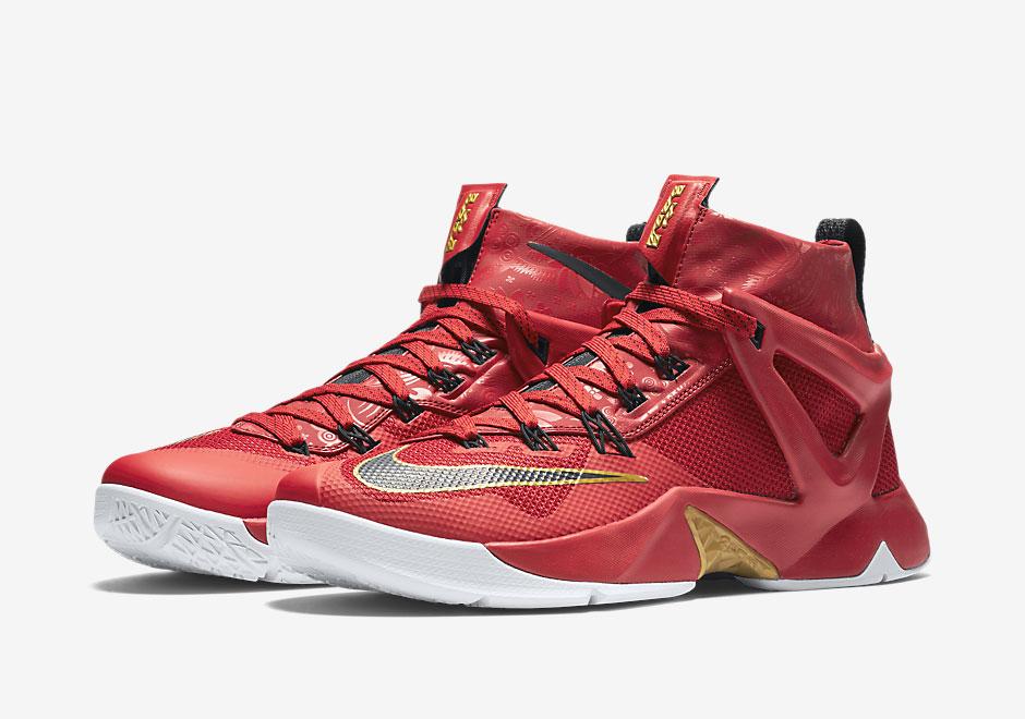 bd497479868 Nike Lebron Ambassador 7 360
