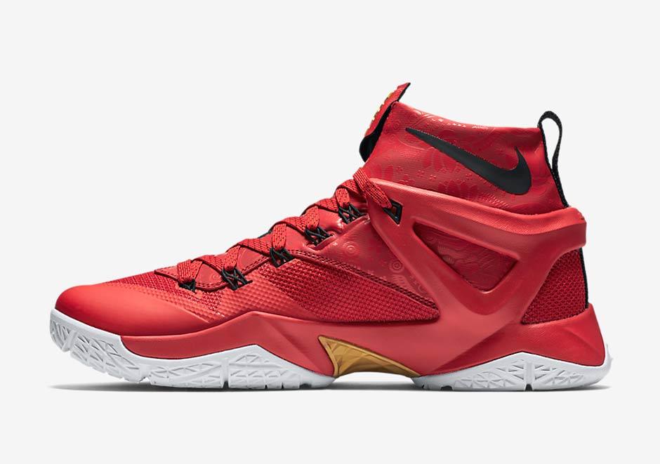 6a36bcd75630 Nike LeBron Ambassador 8