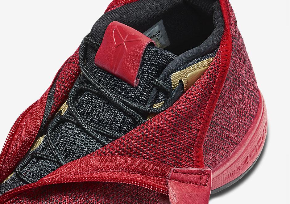 af1e8b7794f69 Nike Zoom Kobe Icon