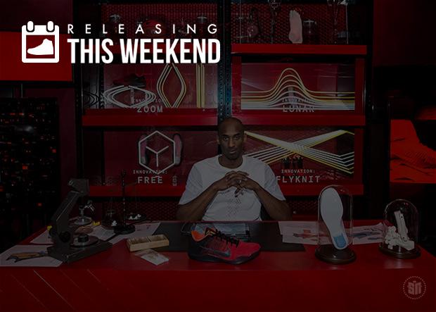 Sneakers Releasing This Weekend January 9th 2016