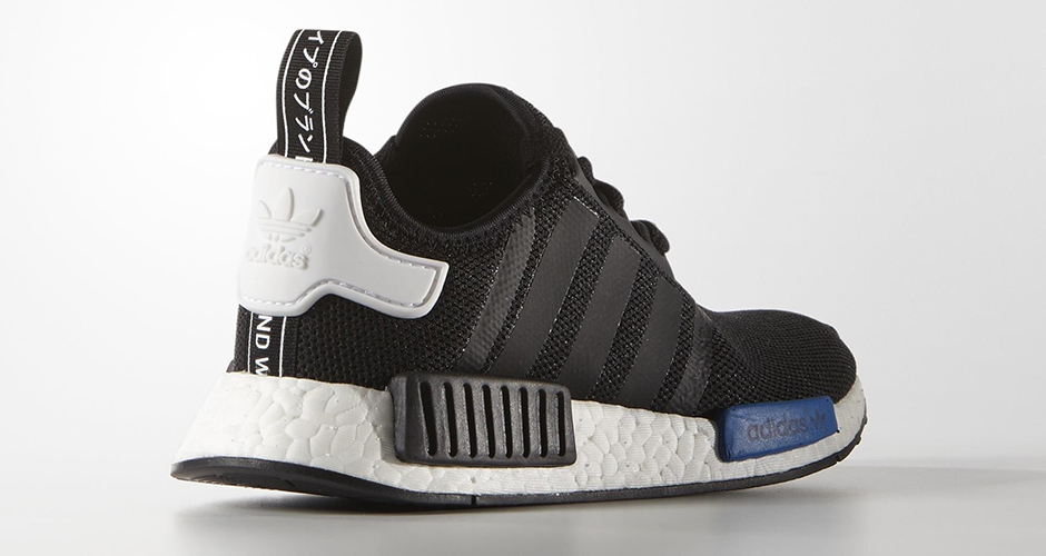 e0c26f7790f The adidas NMD Runner Will Release In Mens