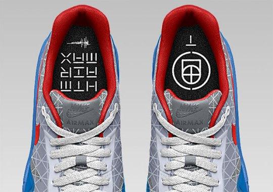 Nike Unveils HTM Option On NIKEiD