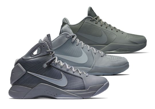 "Nike Kobe ""Black Mamba"" Pack: Olympic Gold And Back-To-Back Rings"