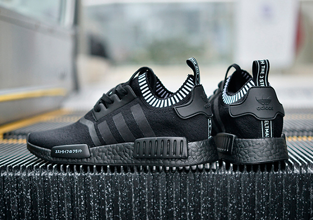 2c2a78763935 If you thought adidas NMD madness was already out of control