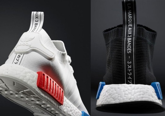 Two Of The Most Anticipated adidas NMD's Release in Mid-July