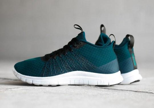"Nike Free Hypervenom 2 ""Dark Turquoise"""