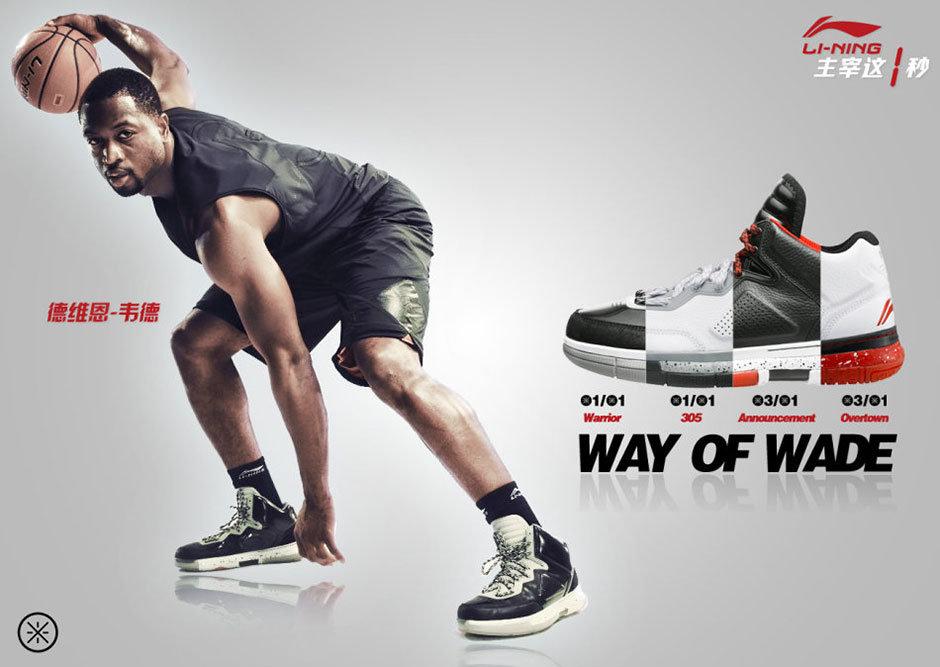 huge discount 3400b 12d77 Above  Dwyane Wade s Ad With Li-Ning