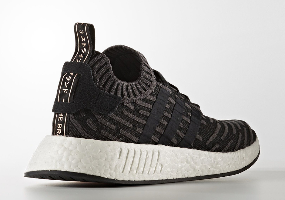 adidas NMD R2 Detailed Look |