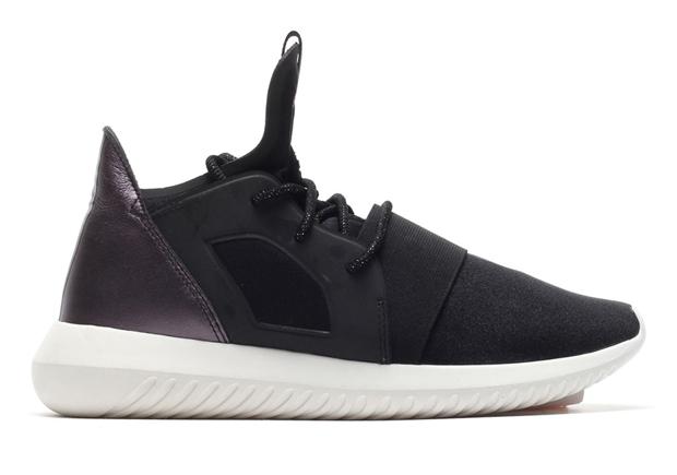 Adidas Tubular Defiant Shoes Gray adidas Regional
