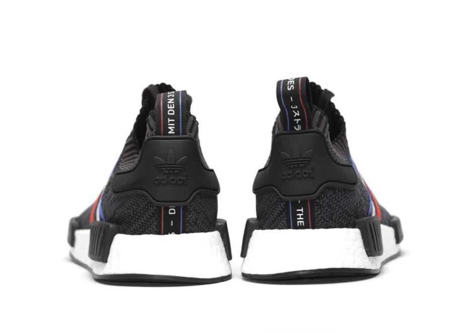 Adidas Nmd R1 Primeknit Trefarget For Salg SRvJK26D