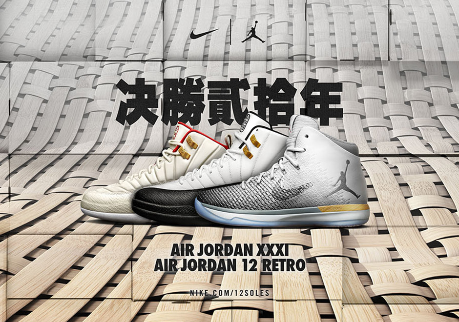 """9fb278774b0 Jordan's """"Chinese New Year"""" Collection Releases On January 7th"""