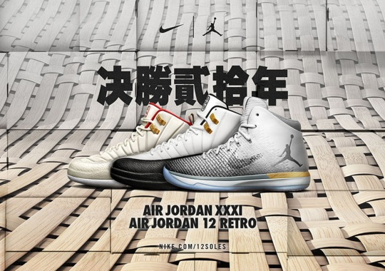"Jordan's ""Chinese New Year"" Collection Releases On January 7th"
