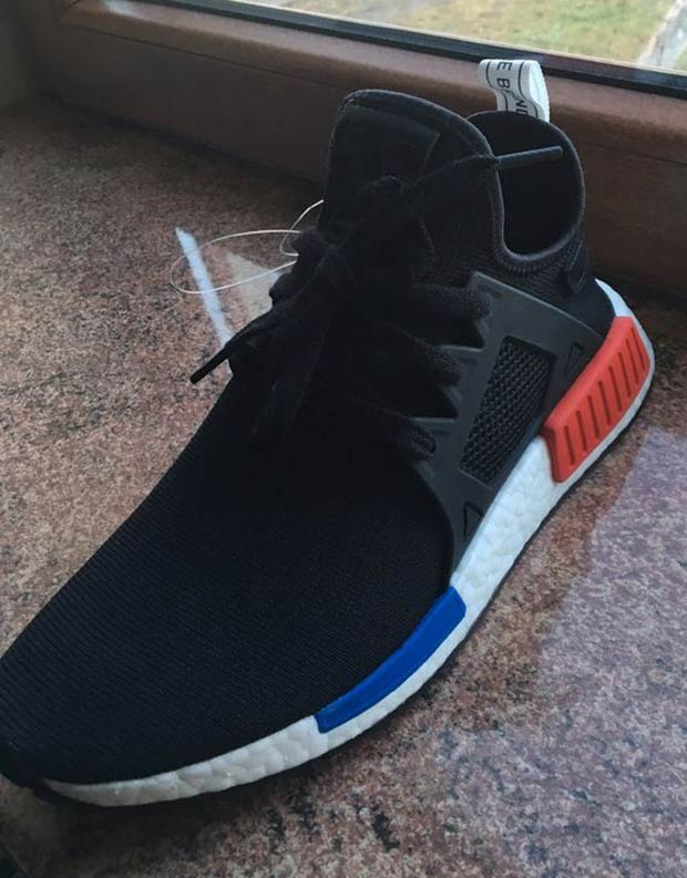"adidas NMD XR1 ""Utility Ivy Sneaker News"