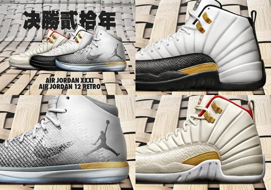 """Air Jordan """"Chinese New Year"""" Collection Releasing At Foot Locker"""