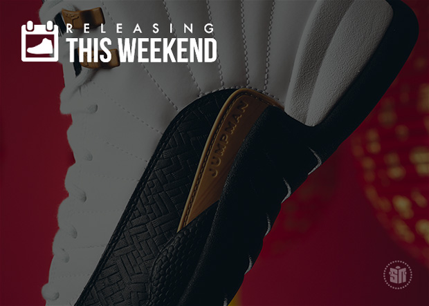 2612e65287e Sneakers Releasing This Weekend - January 28th, 2017 - SneakerNews.com