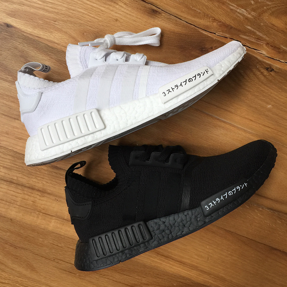 5323a1b80a973 adidas NMD R1 Japan Boost Triple Black Triple White