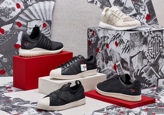 adidas Originals Releases The Year Of The Rooster Pack