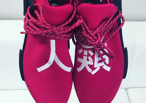 Another Version Of Pharrell s adidas Hu NMD Appears 658086de1