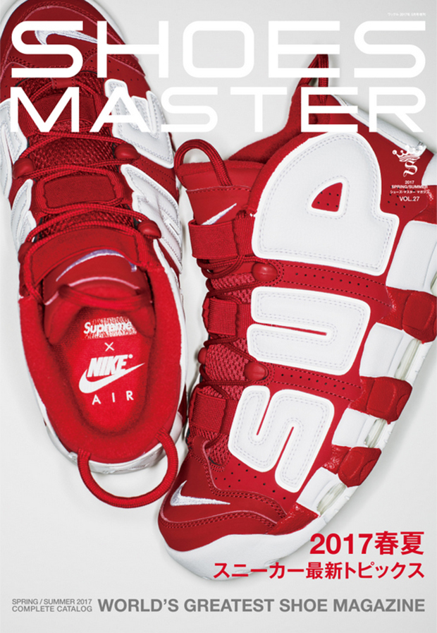 2018 Nike Shoes Nike Air More Uptempo Suptempo Covers Shoesmaster Magazine Online