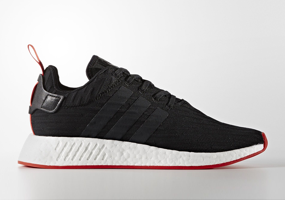 adidas-nmd-day-april-6th-1