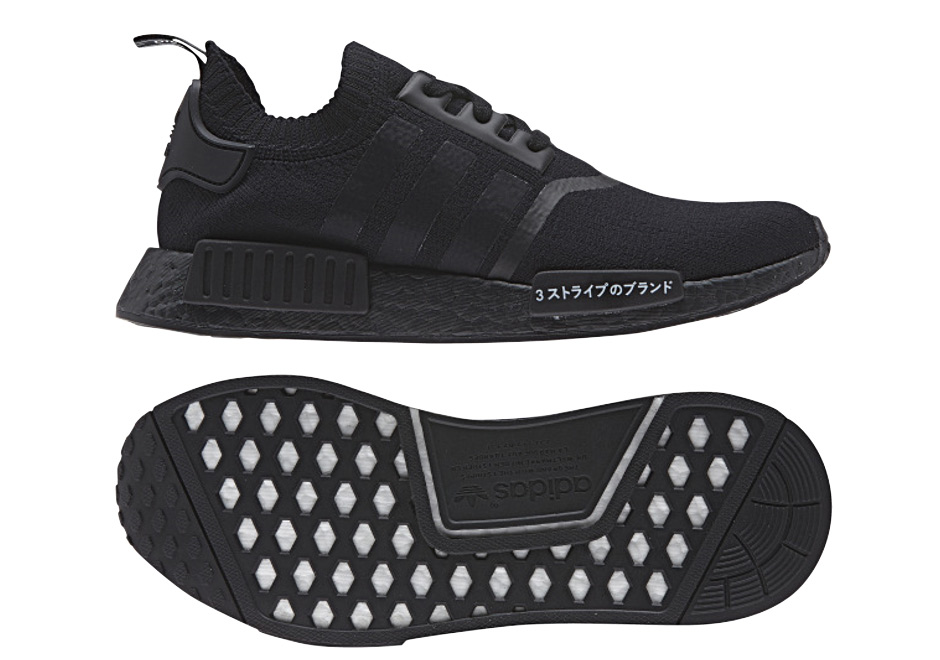 adidas NMD R1 Primeknit Release: August 11th, 2017 $170. Style Code: BZ0220  (Triple Black) Style Code: BZ0221 (Triple White)