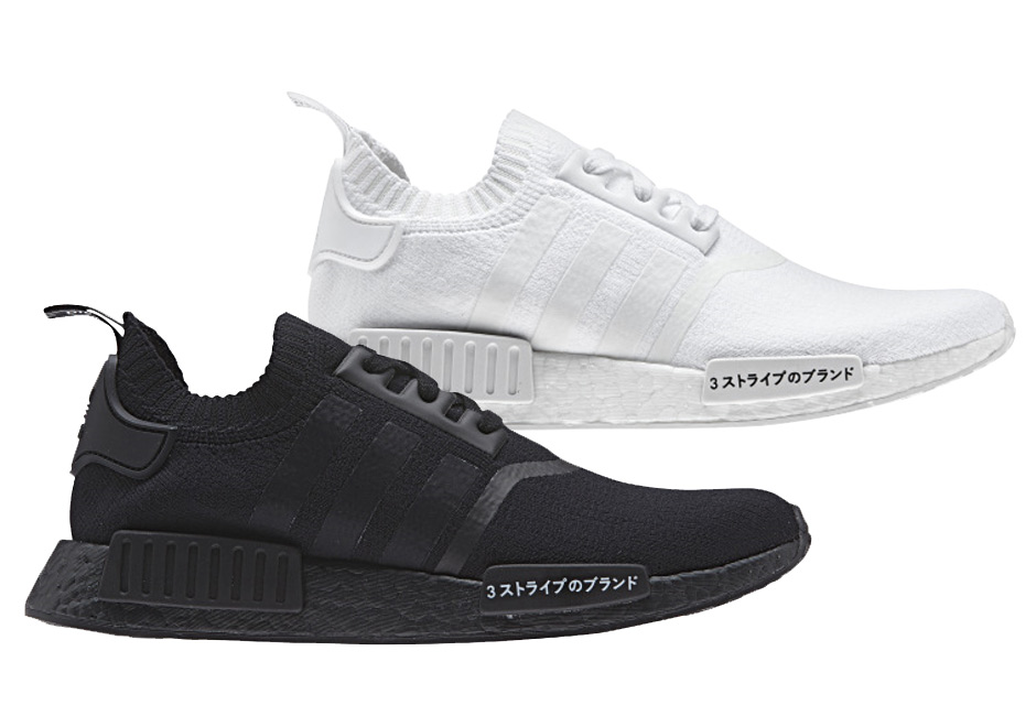 a4b8a5aea254 Cheap Adidas NMD R1 Primeknit Shoes Sale