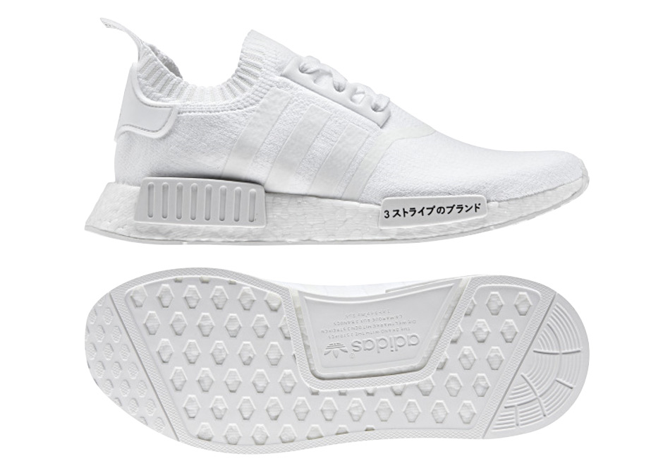 adidas NMD R1 Primeknit Release: August 11th, 2017 $170. Style Code: BZ0220  (Triple Black) Style Code: BZ0221 (Triple White). Source: japanican