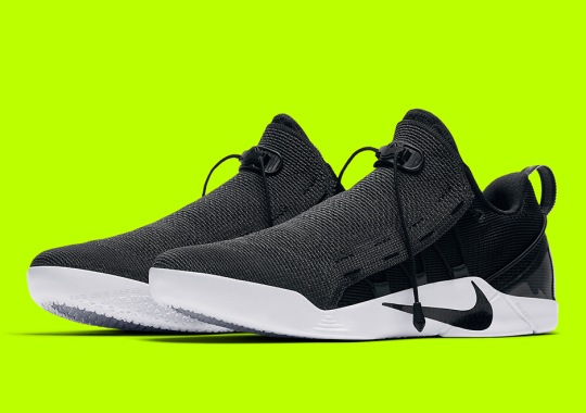 The Next Nike Kobe AD NXT Releases On June 3rd