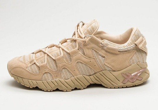 The ASICS GEL-Mai Blends Suede And Mesh In Tonal Colorways