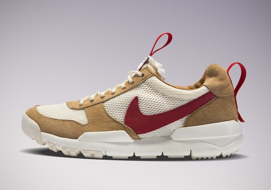 How To Buy The Tom Sachs x NikeCraft Mars Yard 2.0
