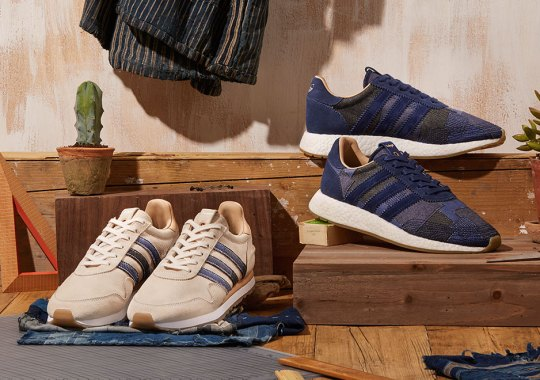 Where To Buy The END/ Bodega adidas Consortium Sneaker Exchange