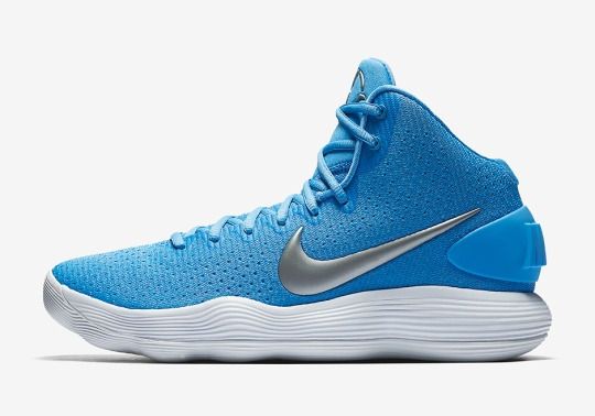 The Nike Hyperdunk 2017 Is Now Available