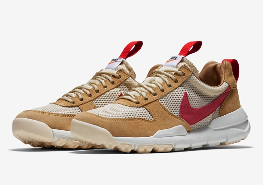 Where To Buy The Tom Sachs x NikeCraft Mars Yard 2.0