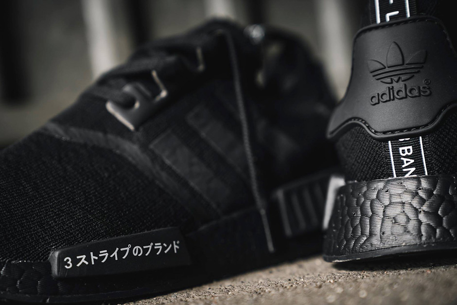 Adidas Japan Nmd R1 Black Off 69 Www Skolanlar Nu