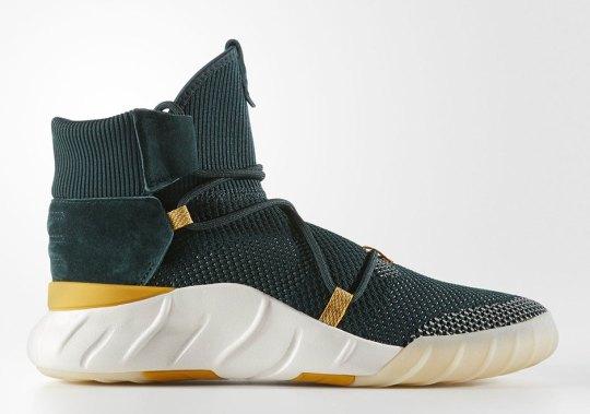 First Look At The adidas Tubular X 2.0 Primeknit