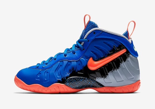 """The Nike Lil Posite Pro """"Nerf"""" ReleasesThis Friday"""