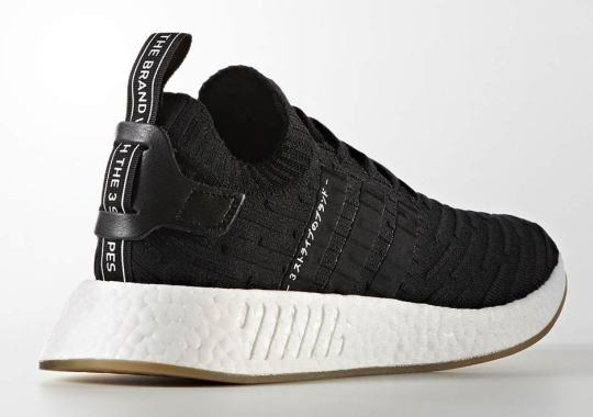 """adidas NMD R2 """"Japan Pack"""" Is Coming In October"""