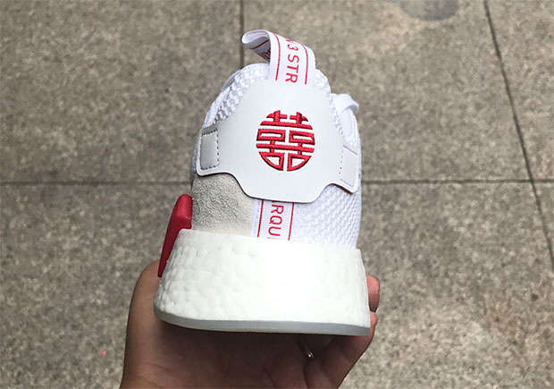new product 8e4e5 11d36 adidas NMD R2
