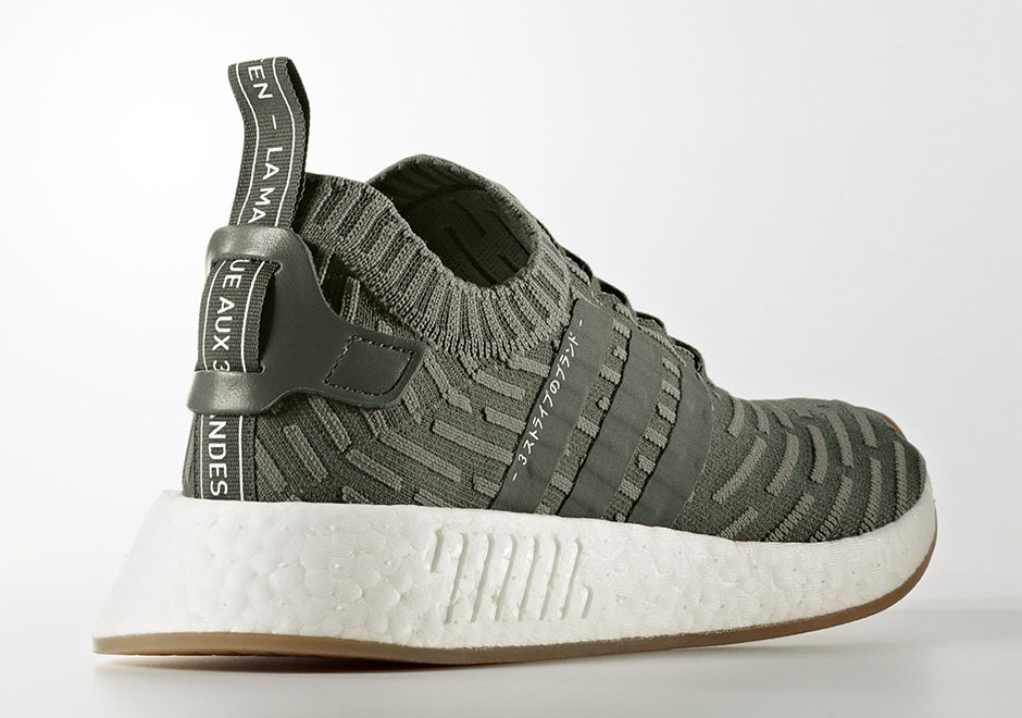"Even More adidas NMD R2 ""Japan Pack"" Colorways Are Dropping This Month 2a41ba08d"