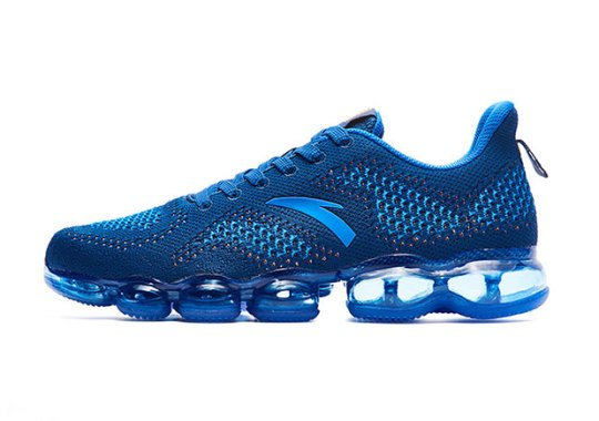 Chinese Brand ANTA Rips Off The Nike Vapormax